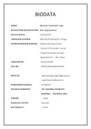 Resume Format In Word Sarahepps Com