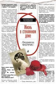 Все книги серии Журналистское расследование (обложка ...