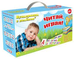 Дидактические <b>игры Вундеркинд с</b> пеленок - купить ...