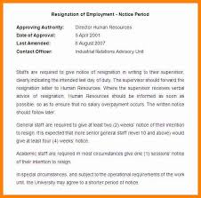 7 Employee Declaration Letter Sample This Is Charlietrotter
