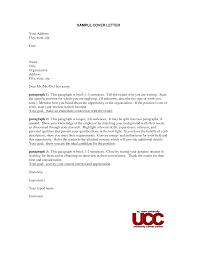 Resume Cover Letter No Addressee Adriangatton Com