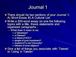 key concepts of culture and communication ppt  journal 1 there should be two sections of your journal 1 a short essay