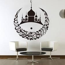 Small Picture Islamic Quotes Wall Stickers Muslim Wall Decals Arabic Islamic