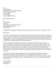 Tutor Cover Letter Math Tutor Resume 14 Notary Statement