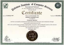 Free Online Printable Certificates Of Achievement Pakistan Institute Of Computer Sciences Free Online Certification