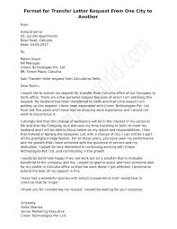 Transfer Request Letter Template Cover Letter For Transfer Thin