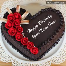chocolate yummy happy birthday cake