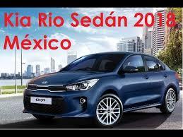2018 kia rio sedan. perfect rio kia rio sedn 2018 mxico in kia rio sedan