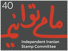 Iranian Graphic Designer Info Sara Jamshidi