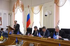 Новости На заседании областной Думы 24 марта 2015 года председателем контрольно счетной палаты Костромской области Л Г Косопановым был представлен отчет о