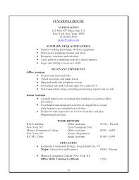 General Office Clerk Sample Resume 21 Resume Template Office