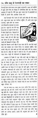 essay my journey train 300 words short essay on a railway journey shareyouressays