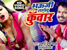 listen bhojpuri songs