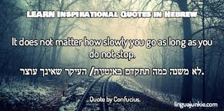 Hebrew Quotes Classy Learn Hebrew Top 48 Hebrew Inspirational Quotes Part 48
