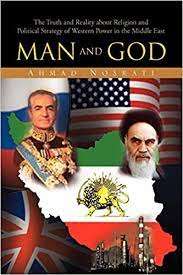 Man and God: Ahmad Nosrati: 9781436326353: Amazon.com: Books