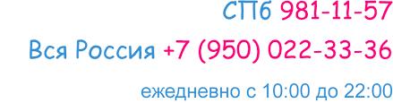Отчет по практике на заказ Телефон
