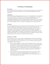 informal essays examples co informal essays examples