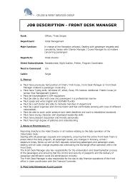 front desk position resume
