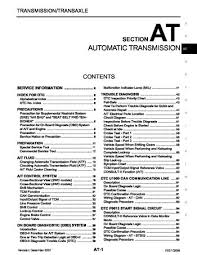 2007 infiniti qx56 automatic transmission (section at) pdf 2007 Infiniti Qx56 Wiring Diagram 2007 infiniti qx56 automatic transmission (section at) (300 pages) 2008 Infiniti QX56