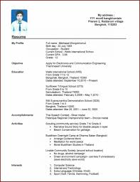 Do Resume Online Contemporary Build A Resume Online For Free Gallery Documentation 9