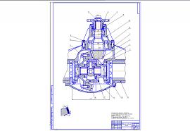 Курсовая работа по Комплексная автоматизация машиностроения на  Курсовая работа по Комплексная автоматизация машиностроения на тему Редуктор заднего моста