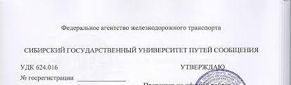 РЕФЕРАТ Отчет с ч рис табл источников  1 2 3 РЕФЕРАТ Отчет