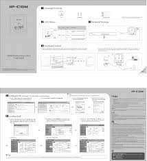 ap255 wireless access point user manual shenzhen ip com networks co page 1 of ap255 wireless access point user manual shenzhen ip com networks co