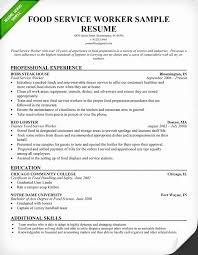 Hart Security Officer Sample Resume Delectable How To Format A College Resume 44 Unique Example A Job Resume Unique