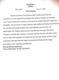 Doctor S Statement For Work Mamata Banerjee Succeeds In Breaking Logjam Doctors Call