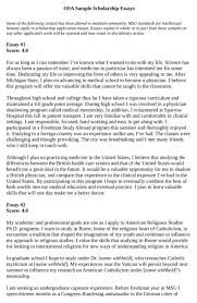 Example Of Scholarship Essay Download Scholarship Essay Examples For Free Formtemplate