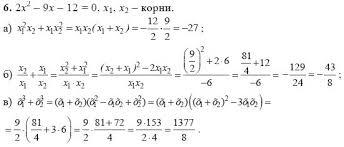 Домашняя контрольная работа алгебре класс мордкович найдено и  Домашняя контрольная работа алгебре 8 класс мордкович