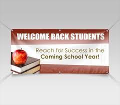 School Banners College Banners Show Your School Spirit
