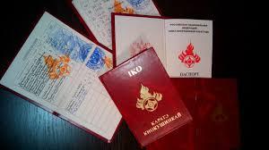 Документы каратэки Будо паспорт Федерация киокусинкай по  Есть дипломы об окончании вуза техникума дипломы подтверждающие обучение на курсах дипломы иностранных университетов Школы боевых искусств также выдают