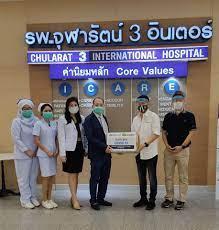 โรงพยาบาลจุฬารัตน์ 3... - โรงพยาบาลจุฬารัตน์ 3 อินเตอร์