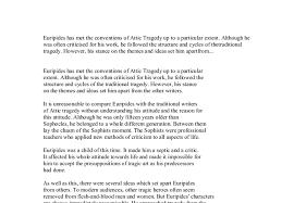 medea essay topics medea essays la tradizione classica nella memoria occidentale n a g gardiner essays how to write an essay