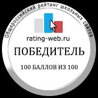 Школа № 320 г. Санкт-Петербург - <b>Воспитание</b>