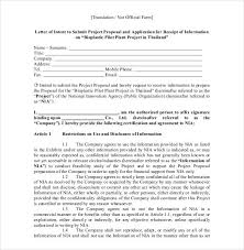 Project Proposal Letter Template Proposal Letter Template 24 Free