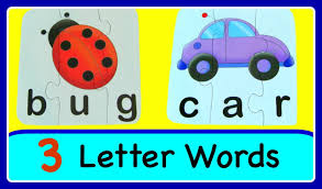 learn to read spell with 3 letter sight words easy abc 3 letter word phonics