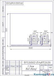 Проектирование аспирационных установок  Чертеж схема 3 этажа вид сверху