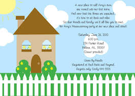 Housewarming Party Invitations Free Printable Free Housewarming Invitation Templates Beautiful Free Printable