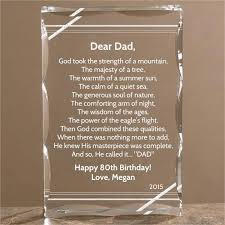 dear dad personalized poem keepsake 80th birthday ideas for men present her gift