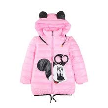Compare prices on <b>Girls Winter</b> Coat Children Down Coats - shop ...