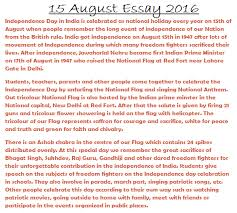essay on independence day of  paragraph on independence day of celebrating com