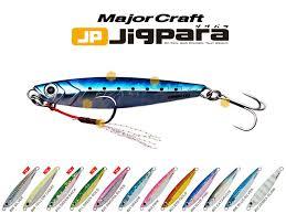 Major Craft Jigpara Color 19 All Glow Weight 20gr