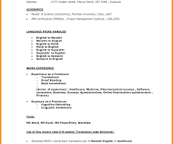 Computer Science Cv Template Wordume Latex Fresh Graduate Doc ...
