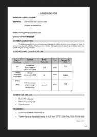 Free Resume Format Fascinating Resume Format For Marriage Free Download Biodata Format Download For