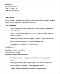 Long Term Substitute Teacher Resume