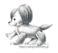動物のイラストも紹介します 動物子供キャラクター専門の