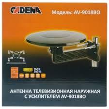 Телевизионные <b>антенны</b> Cadena — купить на Яндекс.Маркете