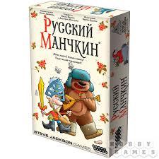 <b>Русский</b> манчкин | Купить <b>настольную игру</b> в магазинах Hobby ...